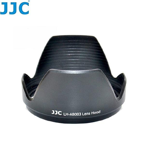 我愛買#JJC副廠Tamron遮光罩AB003遮光罩B003遮光罩B005遮光罩18-270mm F/3.5-6.3 17-50mm F/2.8遮罩1:2.8