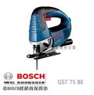 【台北益昌】2016年全新到貨 德國 博世 BOSCH 專業級線鋸機 GST 75 BE 可調速手提/往覆式線切機