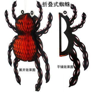 萬聖節燈籠蜘蛛
