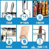 廚房置物架不銹鋼落地調味調料架用品刀架多層油鹽醬醋收納儲物架 DF 巴黎衣櫃