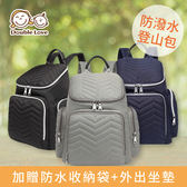 5折下殺*防潑水登山包 大容量 空氣包 後背包 保冷保溫 機能型 造型媽媽包 出遊旅行【MD0018】