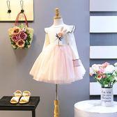 公主裙 童裝女童連身裙秋裝新款韓版網紗拼接寶寶公主裙兒童裙子 新品