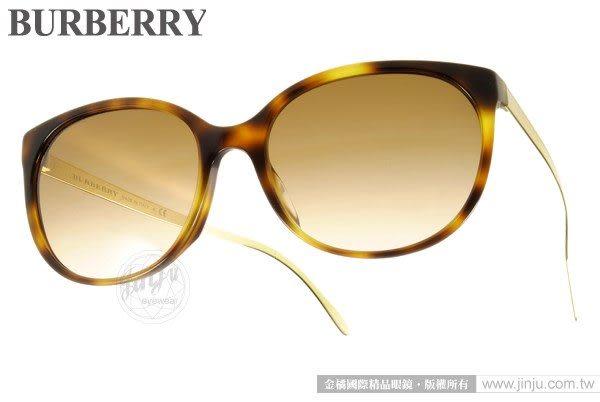BURBERRY太陽眼鏡 BU4146A 331613 (琥珀金) 經典時尚刻字微美貓眼款 墨鏡 # 金橘眼鏡