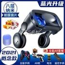 【新升級】耳機概念款vr眼鏡手機專用3D電影虛擬3d游戲體感ar