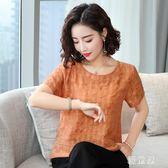 棉麻上衣女短袖新款圓領顯瘦氣質麻料上衣女亞麻寬鬆t恤 EY3971『優童屋』