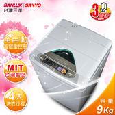 台灣三洋SANLUX 9kg單槽洗衣機 SW-928UT8