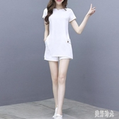 短褲套裝女2020年夏季新款時尚流行女裝御姐輕熟風氣質雪紡兩件套 FX9447 【美好時光】