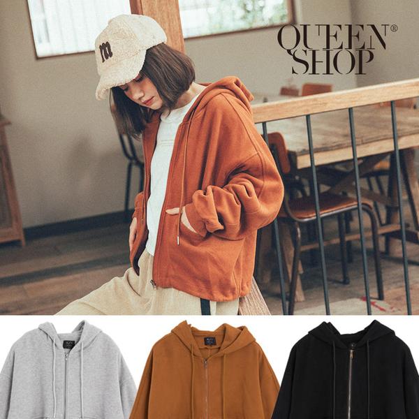 Queen Shop【02020529】大口袋素面連帽拉鍊外套 三色售*現+預*