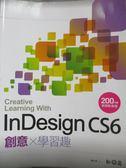 【書寶二手書T1/電腦_ZBE】InDesign CS6 創意X學習趣_陳怡秀
