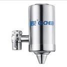 金誠榮凈水器家用廚房水龍頭過濾器自來水前置高效濾水直飲凈水器 【夏日新品】