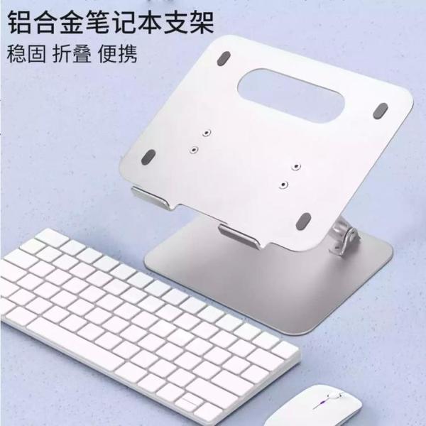 電腦支架 筆記本支架 筆記本散熱器 升降桌無級調節 升降支架桌面便攜簡約