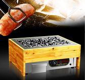 烤腸機 火山石烤腸機商用家用迷你全自動小型香腸熱狗機台灣燃氣電熱石頭  DF 城市科技
