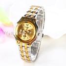 老人手錶新款老人手錶男女款大錶盤簡約中老年防水鋼帶學生石英錶情侶手錶 快速出貨