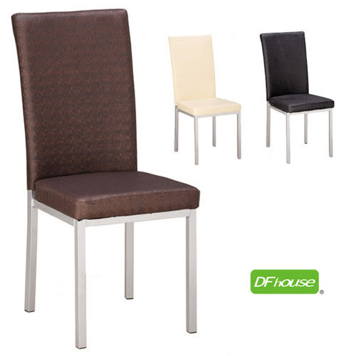 《DFhouse》華麗餐椅/洽談椅(3色)- 餐椅 咖啡椅 旅館椅 簡餐椅 洽談椅 會客椅 廚房 商業空間設計.