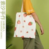 帆布包女單肩水果包包女2019新款日系帆布袋ins學生簡約棉帆布袋