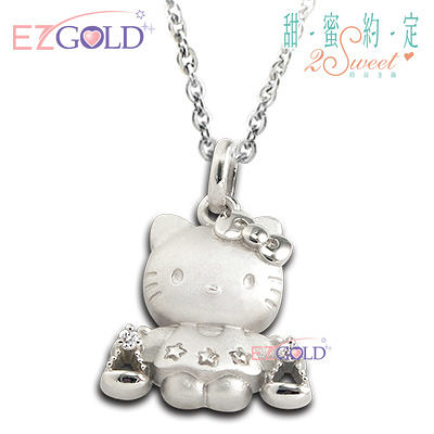 Hello Kitty凱蒂貓-天秤座(9/23~10/23)-星座銀飾墜子