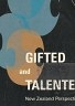 §二手書R2YBb《Gifted and Talented》1996-McAlp