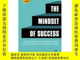 二手書博民逛書店The罕見Mindset of Success : Accelerate Your Career 英文原版 成功的