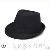 紳士帽禮帽男士夏天季爵士帽防曬遮陽草帽潮涼帽潮韓黛儷英倫時尚紳士帽 艾家