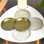 裝蚊香的鐵盒子放蚊香的盤子架子創意鋸齒網格蚊香托盤蚊香5個裝【全館免運】