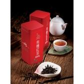 信義農會 玉山高山有機紅茶75g/盒