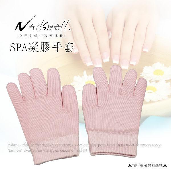 『升級版』凝膠嫩白手套 | 凝膠足套腳模腳套防乾裂去死皮手足護理足部去角質死皮足膜手膜