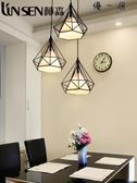 北歐現代簡約餐廳吊燈創意三頭燈具鉆石鐵藝
