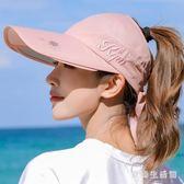 遮陽帽 新款戶外遮臉騎車帽百搭大檐空頂防紫外線太陽帽 aj4610【愛尚生活館】