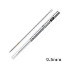 UNI 三菱 M5R-189 自動鉛筆管芯 0.5mm