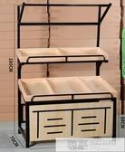 超市水果貨架展示架多功能水果架子貨架蔬菜架子鋼木架水果店木制 韓慕精品 YTL