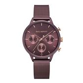 【台南 時代鐘錶 PAUL HEWITT】PH-E-DM-DM-53S 德國工藝 Everpulse 三眼女錶 紫紅 米蘭錶帶