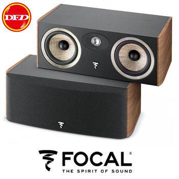 (促銷) 法國 Focal   ARIA 900系列 ARIA CC900 中置型喇叭 核桃木 (單支)