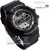 G-SHOCK GAC-110-1A 多功能計時碼錶剛毅機械感電子錶 黑色男錶 GAC-110-1ADR CASIO卡西歐