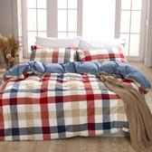 床包兩用被套組 雙人加大 色織水洗棉 英格蘭[鴻宇]台灣製2115(被套雙面A版)