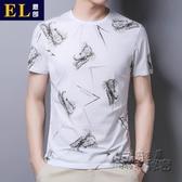 2020新款夏季印花短袖t恤男士圓領上衣潮流中年男裝丅桖半袖體恤 雙十二全館免運