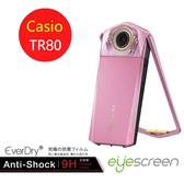 EyeScreen Casio TR80 EverDry 9H抗衝擊 PET 螢幕保護貼