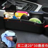 車載收納袋 汽車座椅夾縫收納盒多功能縫隙儲物盒車內置物袋收納盒【快速出貨好康八折】