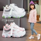 兒童運動鞋兒童運動鞋秋冬新款加厚男女童鞋子老爹鞋潮學生韓版 快速出貨