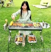 燒烤架 原始人燒烤架家用戶外木炭燒烤爐全套架子加厚野外大號烤爐子工具YYJ moon衣櫥