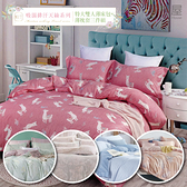 台灣製造吸濕排汗天絲6x7尺特大雙人三件式薄床包枕套組-多款任選-夢棉屋