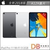 Apple iPad Pro 11吋 Wi-Fi 512GB 平板電腦(6期0利率)-附抗刮保護貼+背蓋
