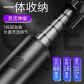 自拍桿通用型蘋果x迷你藍牙手機架oppo直播加長桿神器8三7p華為小米
