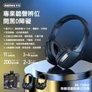 全罩式 電競無線藍牙耳罩式耳機 藍牙V5.0 用於手機的免提藍牙,兼容 iOS 和 Android 電競耳罩式耳機