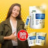 【南紡購物中心】【白蘭氏】木寡醣+乳酸菌粉狀 優敏配方(30入/袋)一入