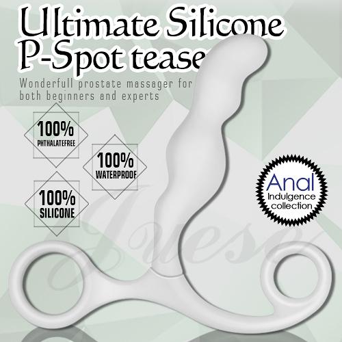 【成人情趣用品】Ultimate Silicone P-spot teaser前列腺按摩棒-白