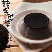 【韓金婆婆】竹碳芝麻豆腐奶酪(10入) 特價480元