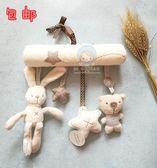 限時嬰兒推車毛絨兔子掛件車掛床掛安全座椅毛絨音樂搖鈴玩具 歐韓時代