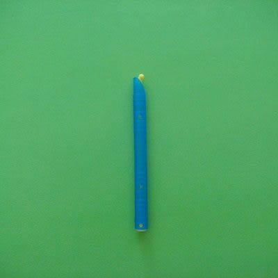 密封條(12.5cm- 藍色)/封口夾/密封夾/ 密封棒/ 保鮮夾