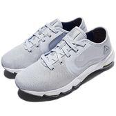 Reebok 慢跑鞋 Cloudride DMX 2.0 灰 白 百搭款 避震輕量 運動鞋 女鞋【PUMP306】 BD5725