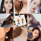 網紅耳環氣質耳釘新款潮女耳墜長款高級感法式耳夾耳飾品 新年特惠